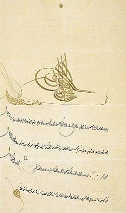 http://upload.wikimedia.org/wikipedia/en/thumb/f/f9/Fallmerayer_diploma.jpg/250px-Fallmerayer_diploma.jpg