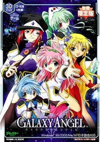 Galaxy Angel - Image: Galaxy Angel game