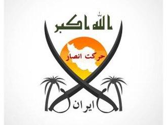 Sistan and Baluchestan insurgency - Image: Harakat Ansar Iran