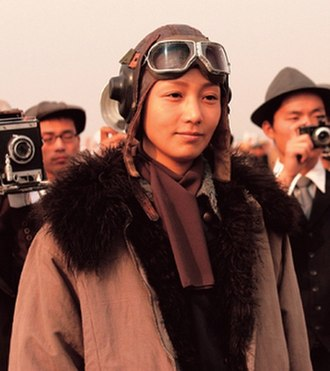 Jang Jin-young - Jang as aviation pioneer Park Kyung-won in the 2005 biopic Blue Swallow.