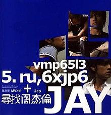 220px-Jay_Chou_Hidden_Track_EP.jpg