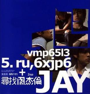 <i>Hidden Track</i> (EP) 2003 EP by Jay Chou