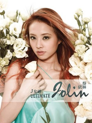 Ultimate (Jolin Tsai album) - Image: Jolin Tsai Ultimate