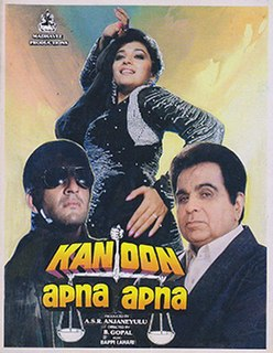 <i>Kanoon Apna Apna</i> 1989 Indian film