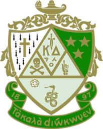Kappa Delta coat of arms.png