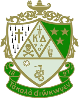 Kappa Delta North American collegiate sorority