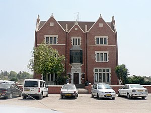 Kfar Chabad - Image: Kfar Chabad house