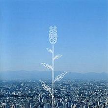 Kobukuro - Tsubomi.jpg