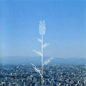 Tsubomi (song) - Image: Kobukuro Tsubomi
