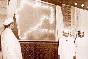 Maharashtra Day - Image: Maharashtra State map