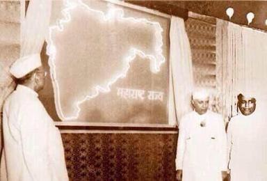 Maharashtra State map