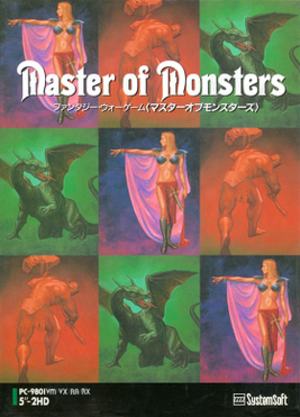 Master of Monsters - PC-9801 cover art