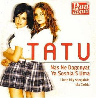 "Not Gonna Get Us - Polish promo CD for ""Not Gonna Get Us"" and ""All the Things She Said""."