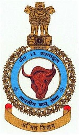 No. 12 Squadron IAF - Image: No. 12 Squadron IAF Logo