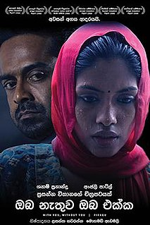 <i>With You, Without You</i> 2012 film by Prasanna Vithanage