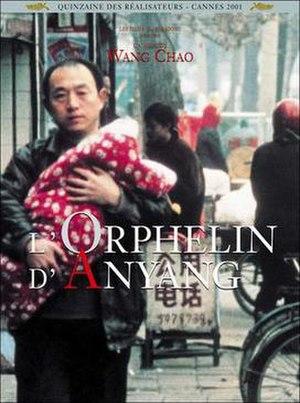 The Orphan of Anyang - Image: Orphan of Anyang
