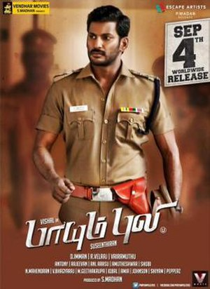 Paayum Puli (2015 film) - Theatrical release poster