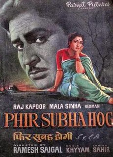 <i>Phir Subah Hogi</i> 1958 Indian film