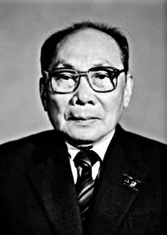 Võ Chí Công - Image: Picture of Vo Chi Cong
