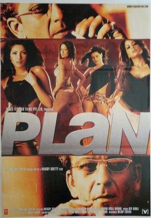Plan (film) - Poster