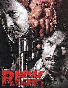 Risk (2007) SL DM - Randeep Hooda, Vinod Khanna, Tanushree Dutta, Zakir Hussain, Yashpal Sharma and Anant Jog