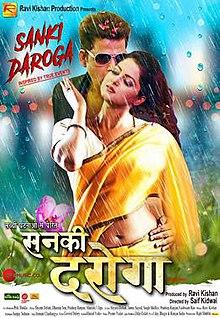 List of Bhojpuri films - WikiVisually