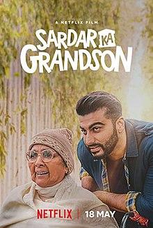 Sardar Ka Grandson film Poster.jpg