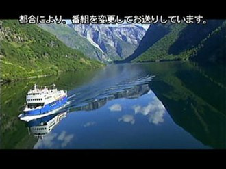 """School Days (visual novel) - Screenshot of the MS Skagastøl as it appeared in the original compilation footage. The """"Nice boat."""" comment and subsequent meme would derive from this."""
