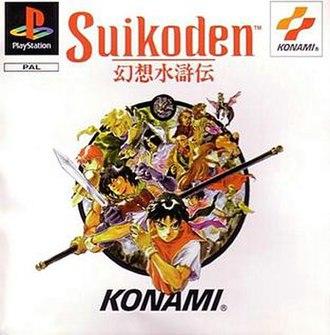 Suikoden (video game) - Image: Suikoden packaging 01