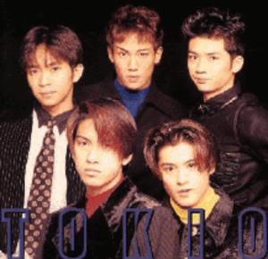 Tokio (album) - Image: TOKIO album cover
