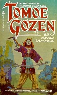 Tomoe Gozen Novel