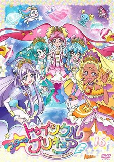 <i>Star Twinkle PreCure</i> Japanese anime television series