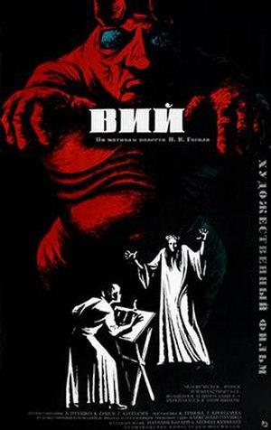 Viy (1967 film) - Original Russian film poster