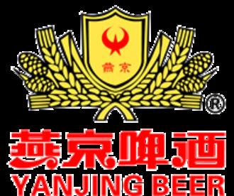 Beijing Yanjing Brewery - Image: Yanjingbeer
