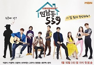 <i>Yeonnam-dong 539</i> television series