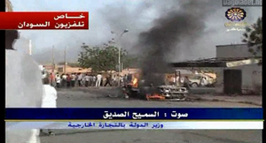 2008 attack on Omdurman and Khartoum - Sudanese TV shows the aftermath of the rebel attack on Omdurman on May 10, 2008