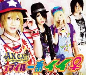 Smile Ichiban Ii Onna - Image: ANCAFE single 10