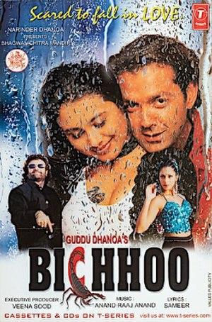 Bichhoo - DVD Cover