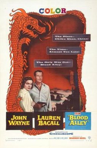 Blood Alley - Theatrical release poster