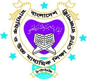 Board of Intermediate and Secondary Education, Rajshahi - Image: Board of Intermediate and Secondary Education Rajshahi Logo