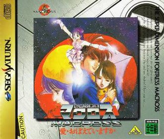 The Super Dimension Fortress Macross: Do You Remember Love? (1997 video game) - The cover of the Sega Saturn version of the game.