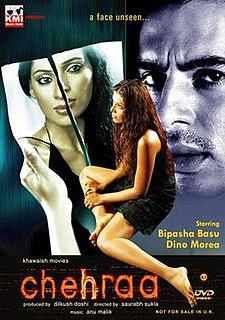 <i>Chehraa</i> 2005 film by Saurabh Shukla