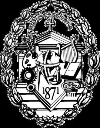 Christian Brothers University - Image: Christian Brothers University seal