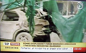2008 Danish embassy bombing in Islamabad - Damage done to the embassy as reported by TV 2 News in Denmark