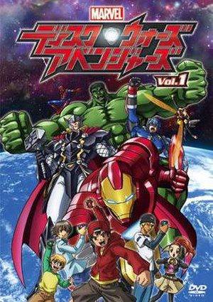 Marvel Disk Wars: The Avengers - The stock rental DVD cover for Disk Wars: Avengers. By Character Designer Tadayoshi Yamamuro.