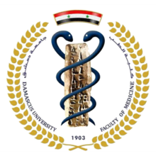 Faculty of Medicine of Damascus University Logo.png
