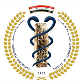 Damascus University - Faculty of Medicine - Seal of the Faculty of Medicine