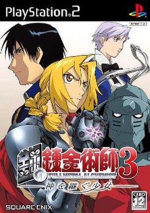 Fullmetal Alchemist 3: Kami o Tsugu Shōjo - Fullmetal Alchemist 3: Kami o Tsugu Shōjo