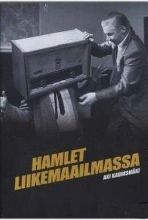 Hamlet Goes Business - Image: Hamlet Goes Business
