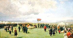 Samara flag - Image: Handing of the Samara Flag
